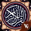AlQuranBatikIndonesia