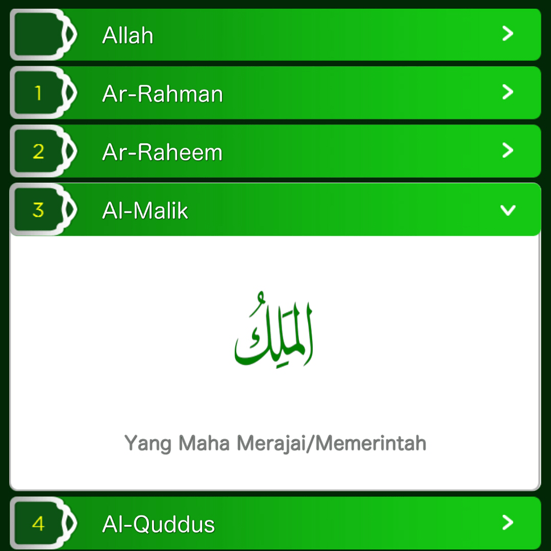 MyQuran v.5 – Asmaul Husna