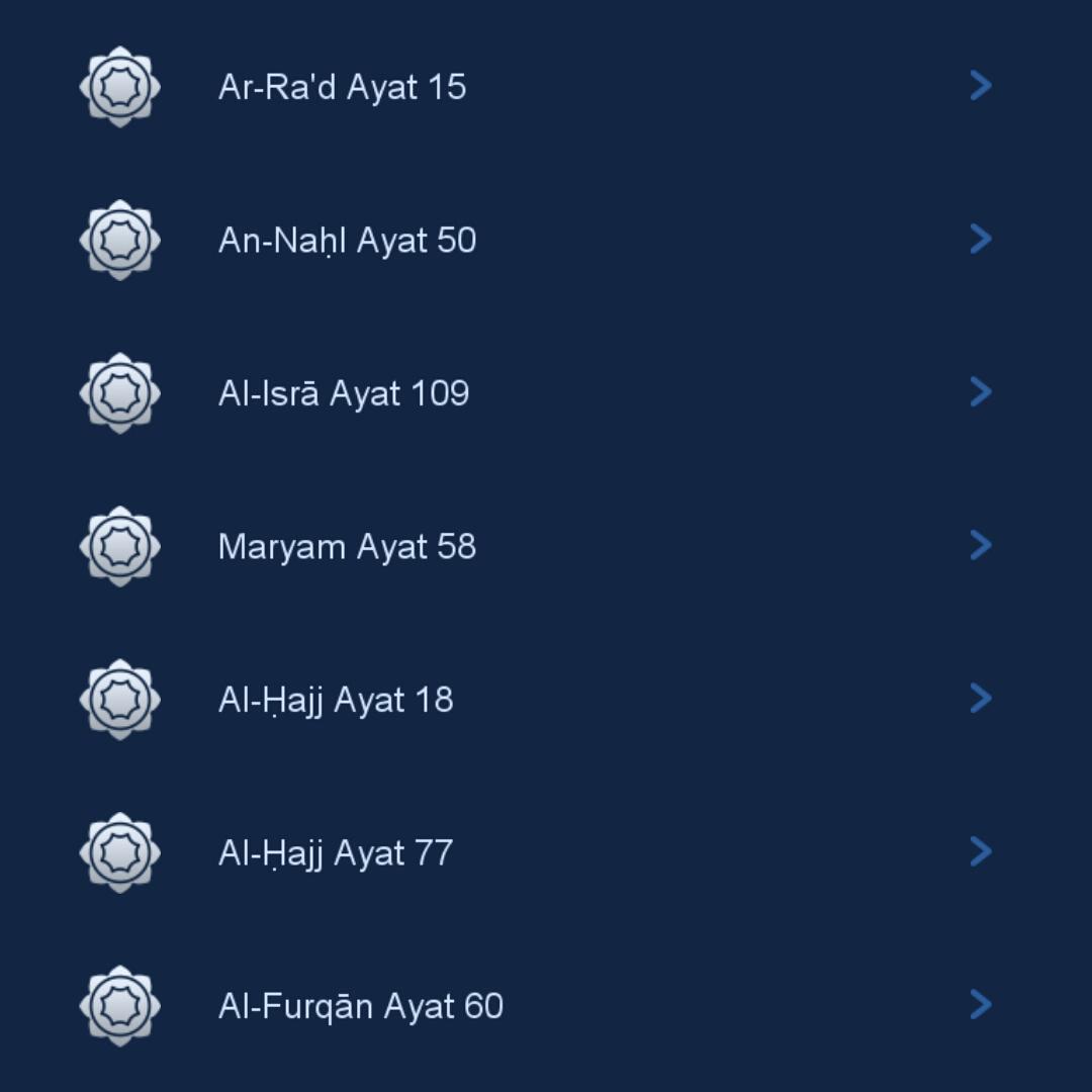 MyQuran v.5 – Ayat Sajdah