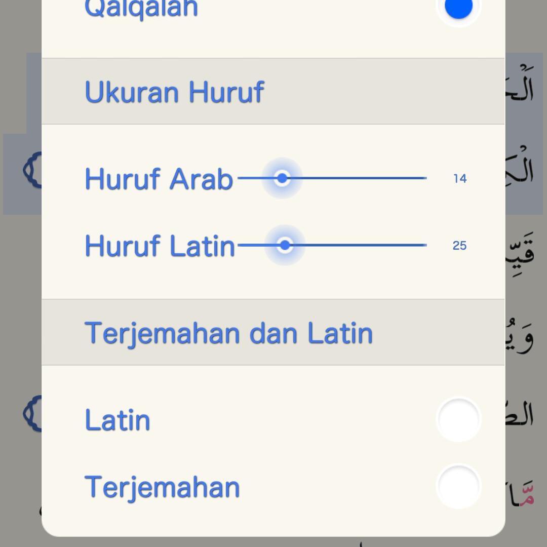 MyQuran v.5 – Merubah Ukuran Font Arab dan Latin